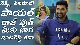 Bellamkonda Srinivas Funny Punch to Media About Payal Rajput's Item Song In His Movie | TFPC - TFPC