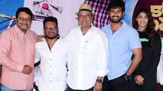 College Kumar Movie Trailer Launch Video | Rahul Vijay | Rajendra Prasad | TFPC - TFPC