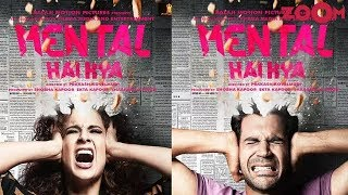 Rajkummar Rao Is Upset With Kangana Ranaut's Interference In Film Script - ZOOMDEKHO