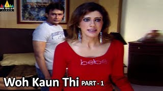 Woh Kaun Thi Part 1 Hindi Horror Serial Aap Beeti | BR Chopra TV Presents | Sri Balaji Video - SRIBALAJIMOVIES