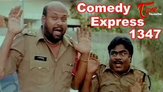 Comedy Express 1347 || Back to Back || Telugu Comedy Scenes - TELUGUONE