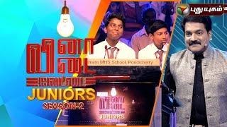 Vina Vidai Vettai Juniors (Season2) 04-10-2015 | Puthuyugam TV Show