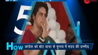 5W1H: Priyanka Gandhi Vadra kicks-off election campaign from Prayagraj - ZEENEWS
