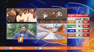 Who Will Governor Of Karnataka invite First to form Govt in Karnataka? Cong or BJP? | iNews - INEWS