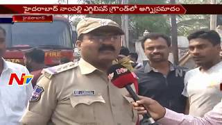 Fire Accident at Ajantha Gate of Nampally Exhibition Grounds || 30 Huts Burnt || NTV - NTVTELUGUHD