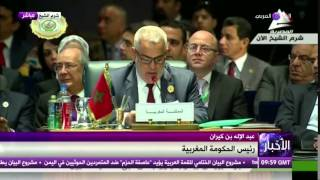 ما الذي يريده المغرب والسودان وباكستان من مشاركتهم في