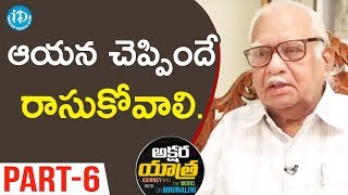 Leading Poet Seela Veerraju  Interview - Part #6 || Akshara Yatra With Mrunalini - IDREAMMOVIES