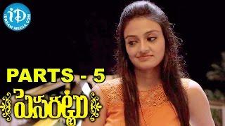 Pesarattu Full Movie Parts 5/9    Nandu    Nikitha    Kathi Mahesh - IDREAMMOVIES