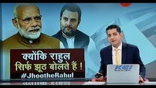 Taal Thok Ke: Rahul Gandhi apologises for 'Chowkidar-Chor' remark - ZEENEWS