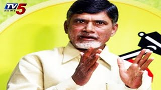I Am Proud Of Our Party's Accomplishments | CBN : TV5 News - TV5NEWSCHANNEL