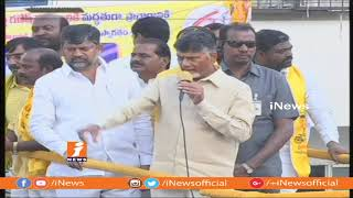 Chandrababu Naidu Calls KCR as Small Modi | Chandrababu Road Show at Chitrapuri Colony | iNews - INEWS