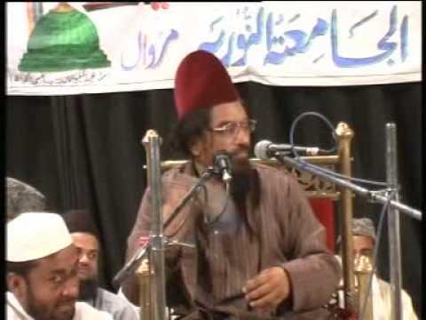 Ar-Rahmaanu Allamal Qur'aan - Part 3/11 by Syed Aleemi Shah Aamiri