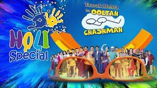 Cast of Tarak Mehta Ka Ulta Chashma celebrate Holi with a msg | Holi Special | TellyChakkar - TELLYCHAKKAR