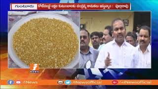Prathipati Pulla Rao Warns Contractors Over Quality in Chandranna Sankranthi Kanuka | iNews - INEWS