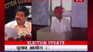 Election Commission press conference: Voting percentage on 121 seat - ITVNEWSINDIA