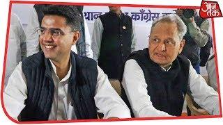 Ashok Gehlot बनेंगे Rajasthan CM और Sachin Pilot Dy-CM, Congress ने किया ऐलान | Breaking News - AAJTAKTV