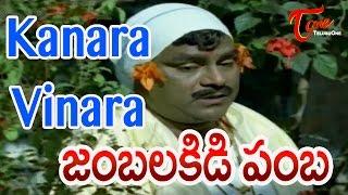 Jamba Lakidi Pamba Movie Songs   Kanara Vinara Video Song   Naresh, Kota Srinivas Rao - TELUGUONE