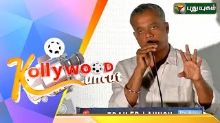 Kollywood Uncut 06-08-2015 – Puthuyugam tv Show