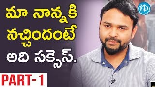 Oxygen Director A M Jyothi Krishna Exclusive Interview Part #1 || Talking Movies With iDream - IDREAMMOVIES