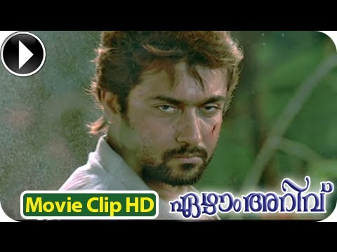 7Aum Arivu - Malayalam  Movie 2013  - Fight Scene 33 [HD]