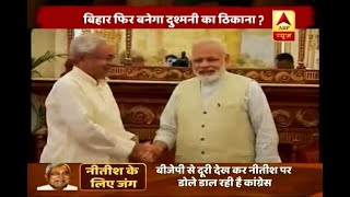 Kaun Jitega 2019: JDU ministers including Nitish Kumar skips International Yoga Day celebr - ABPNEWSTV