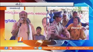 Minister Ayyanna Patrudu Controversial Comments On Agrigold Victims In Rajahmundry | iNews - INEWS