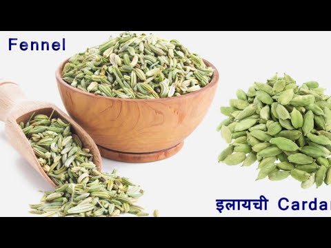how to improve digestive system digestion in hindi using elaichi cardamom