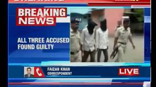 Kopardi rape and murder verdict out; all three accused found guilty - NEWSXLIVE