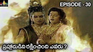 ప్రహ్లాదుడిని రక్షించింది ఎవరు ? Vishnu Puranam Telugu Episode 30/121 - SRIBALAJIMOVIES