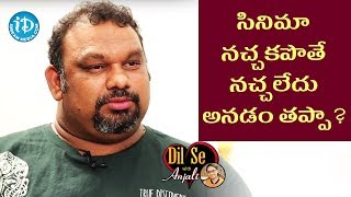 Kathi Mahesh About His Movie Reviews || Dil Se With Anjali - IDREAMMOVIES