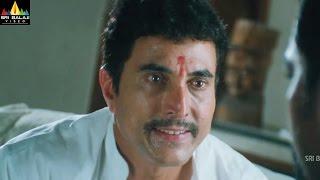 Mahankali Movie Laddu Murdered by Srinu | Telugu Movie Scenes | Sri Balaji Video - SRIBALAJIMOVIES