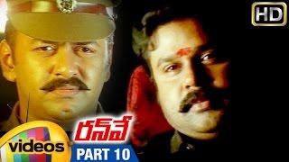 Runway Telugu Full Movie HD | Dileep | Indrajith | Kavya Madhaacvan | Joshiy | Part 10| Mango Videos - MANGOVIDEOS