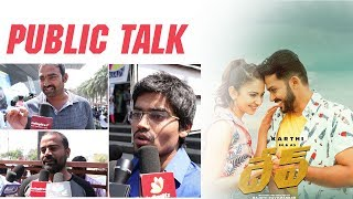 Karthi's DEV Public Talk | Rakul Preet | Ramya Krishnan | Indiaglitz Telugu - IGTELUGU