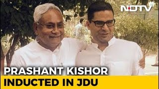 Election Strategist Prashant Kishor May Join Nitish Kumar's JD(U) Today - NDTV