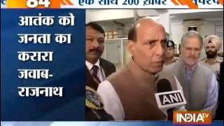 India TV News: Superfast 200 November 26, 2014 - INDIATV