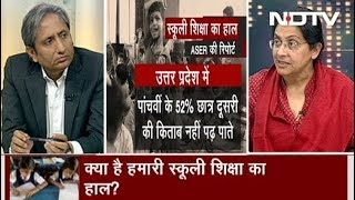 Prime Time With Ravish Kumar, Jan 15, 2019 | Standard of Primary School Education in India - NDTV
