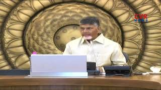 AP CM Chandrababu Naidu Plans For Cabinet Expansion | Minorities Into AP Cabinet | CVR News - CVRNEWSOFFICIAL