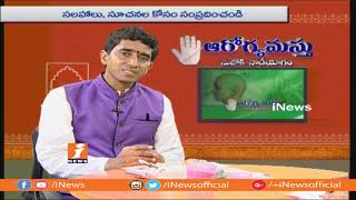 Importance Of Vagbhata Maharshi Principles | Sujok Therapy | Arogyamastu | iNews - INEWS