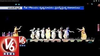 Ashtapadi dance festival at Bhubaneswar - V6NEWSTELUGU
