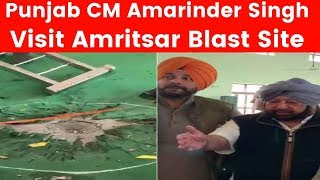 Amritsar terror attack: Punjab CM Captain Amarinder Singh visit Nirankari Bhawan blast site - NEWSXLIVE