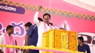 KCR to take oath on Thrusday as Telangana CM - NEWSXLIVE