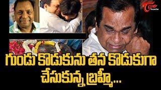 Brahmanandam Adopts Gundu Hanumantha Rao's Son Adithya -TeluguOne - TELUGUONE