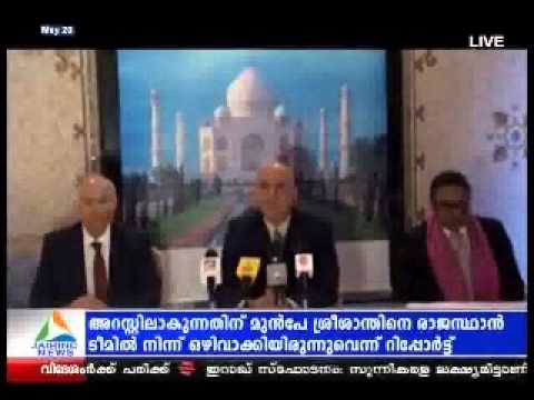 Jaihind News  India Tourism Roadshow-JED-VO20052013