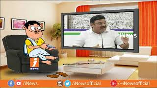 Dada Hilarious Talk With Ambati Rambabu over His Comments on JS Jagn Attack | Pin Counter | iNews - INEWS