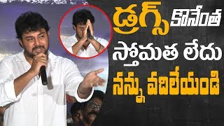 I can't afford to buy drugs, don't drag me: Tanish || Drugs case || Tollywood || Indiagltiz Telugu - IGTELUGU