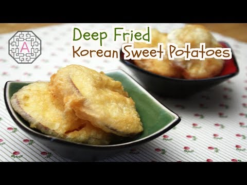 Deep-fried Korean Sweet Potato (고구마 튀김)