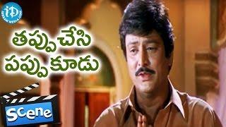 Tappuchesi Pappu Koodu Movie Climax Scene - Mohan Babu || Srikanth || Radhika Chaudhari - IDREAMMOVIES
