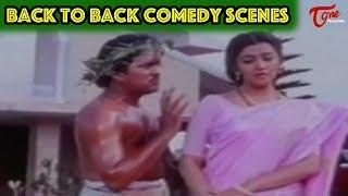 రాజేంద్ర ప్రసాద్ బెస్ట్ బ్యాక్ 2 బ్యాక్ కామెడీ సీన్స్ || TeluguOne - TELUGUONE
