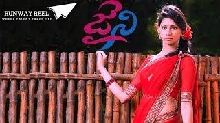 Idi Varama Telugu Sweet Romantic Song From Jainie Latest Telugu Short Film 2014 By Runwayreel - YOUTUBE
