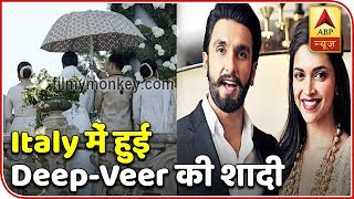 Deepika Padukone marries Ranveer Singh in hush hush ceremony - ABPNEWSTV